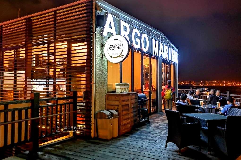 吹吹風精品咖啡-碼頭餐酒館-澎湖海港吹吹風、看夕陽、賞夜景