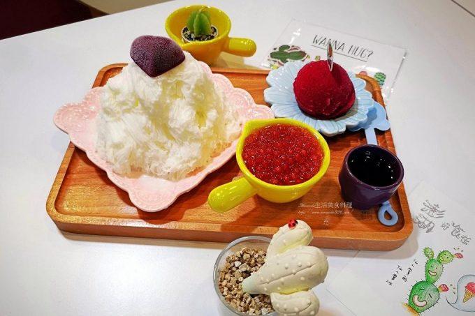 今日熱門文章:澎湖 235掌上明珠 仙人掌冰淇淋-繽紛健康好吃又好拍-食尚玩家推薦