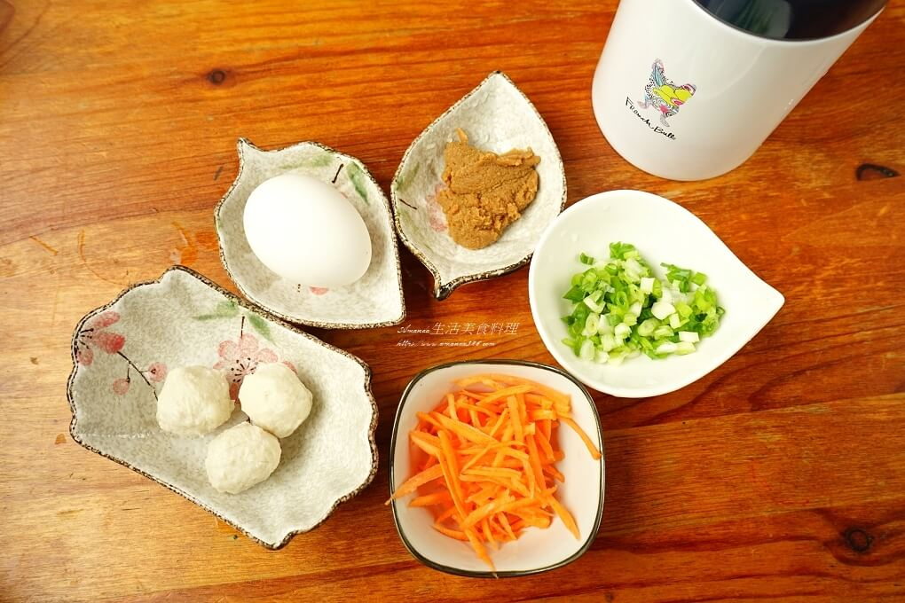 味噌湯,悶燒罐,悶燒罐 湯,悶燒罐煮湯,燜燒罐料理,燜燒罐煮湯,魚丸湯