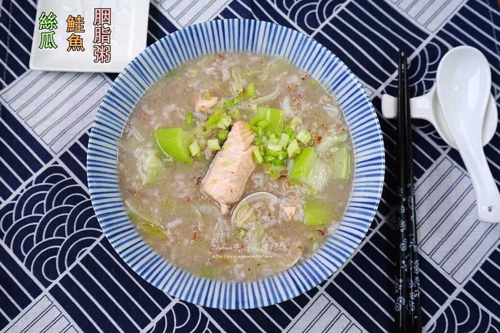 絲瓜鮭魚胭脂粥-清爽無油煙