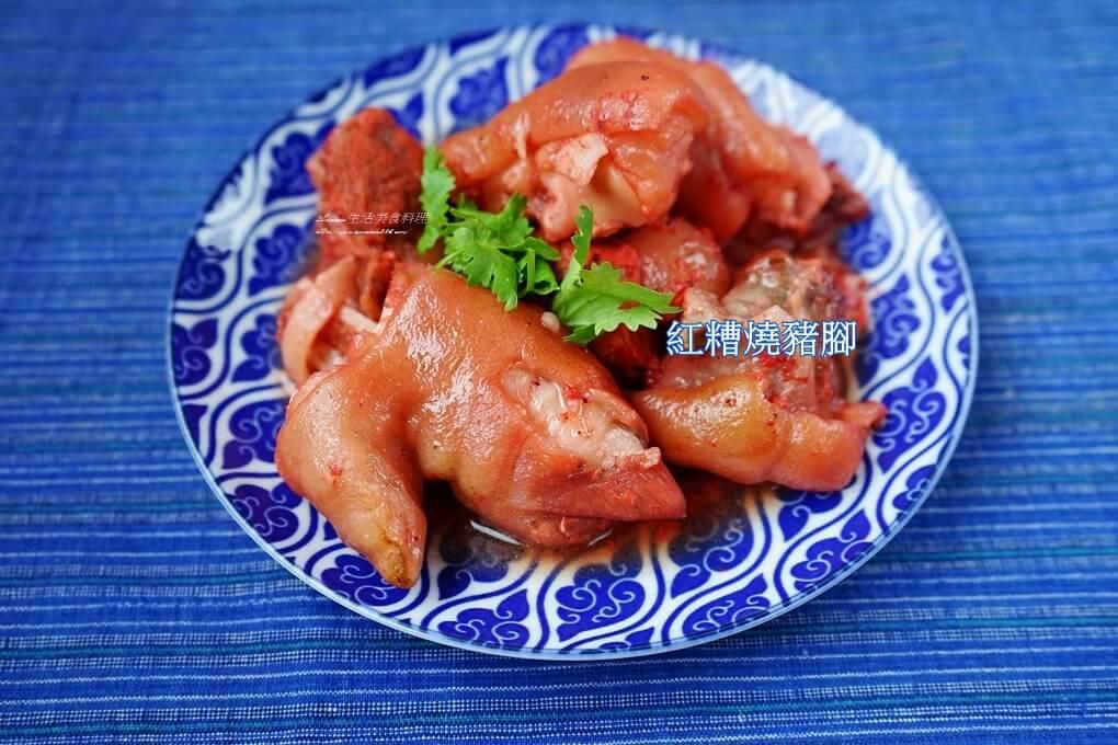 低壓悶煮鍋,水煮豬腳,水煮豬腳怎麼煮,洋蔥,紅糟,豬手,豬腳,黑胡椒