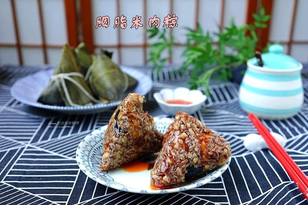 最新推播訊息:胭脂米香菇蛋黃肉粽-南部粽做法-口感Q、營養好消化、不脹氣