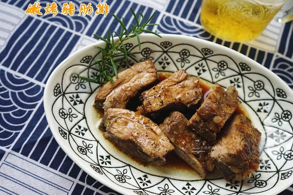 嫩烤豬肋排-香蒜胡椒風味-無油煙料理