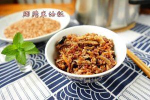 今日熱門文章:壓力快鍋煮油飯-胭脂米油飯-營養美味、好消化、不傷胃