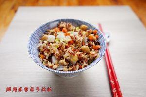 今日熱門文章:陪媽媽吃素-胭脂米雪蓮子炊飯