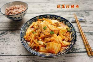 今日熱門文章:韓式泡菜炒豬肉-泡菜炒五花肉