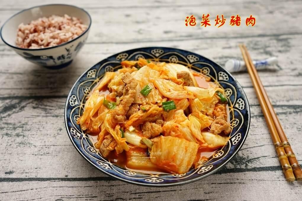 最新推播訊息:韓式泡菜炒豬肉