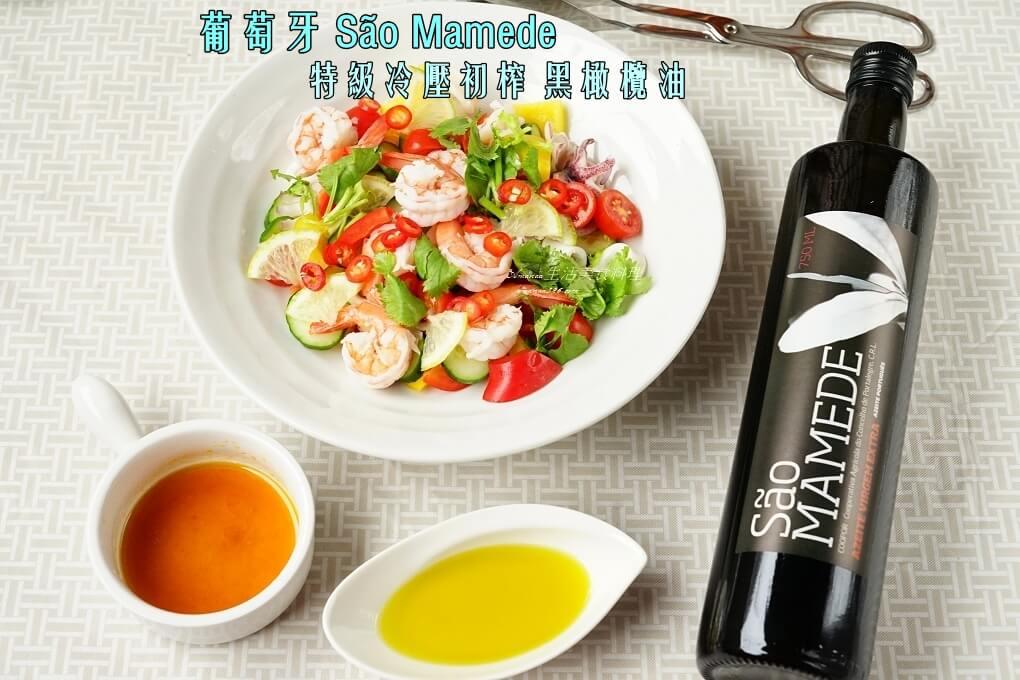 葡萄牙São Mamede 黑橄欖油、特級冷壓初榨、不辛辣、不澀口,適合料理、沙拉、生飲、油漱養生