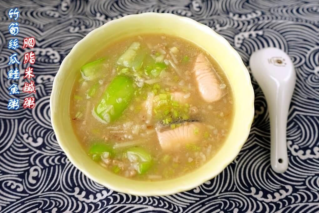 胭脂米竹筍鮭魚粥