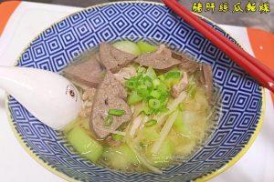 今日熱門文章:豬肝絲瓜麵線-無腥味、免用高湯