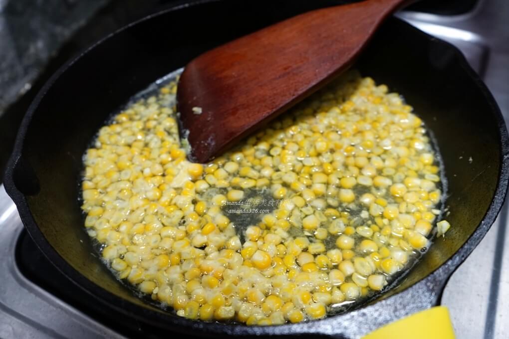 十分鐘上菜,十分鐘料理,炒蛋,玉米,玉米料理,玉米炒蛋,玉米粒炒蛋,玉米蛋,甜玉米料理,生玉米炒蛋