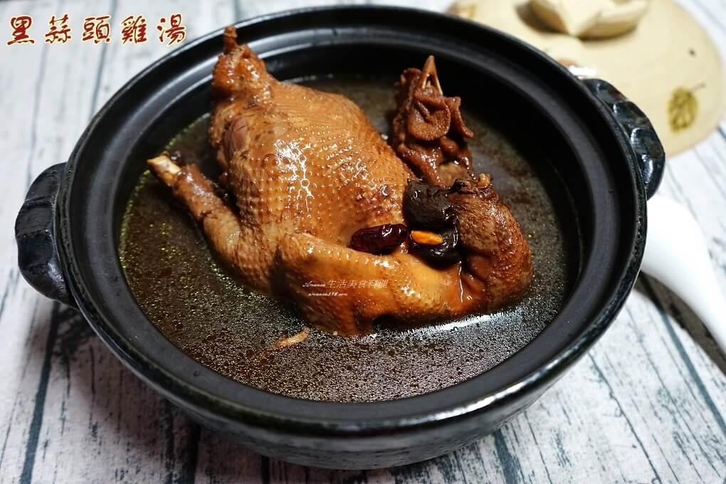 紅棗雞湯,雞湯,黑蒜雞湯,黑蒜頭,黑蒜頭雞湯 @Amanda生活美食料理