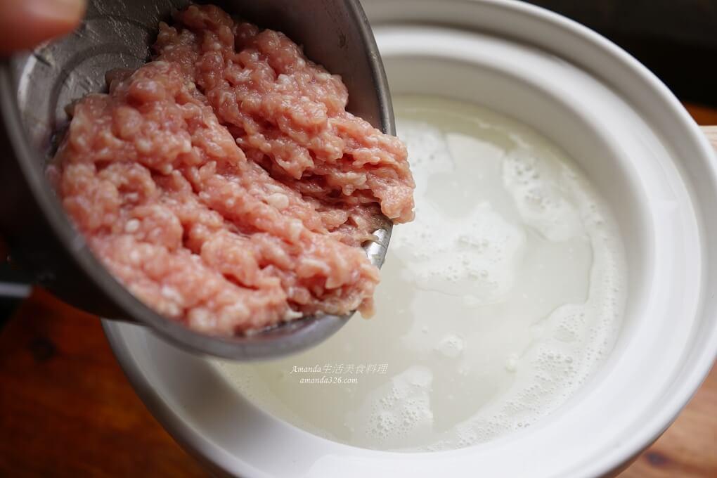 廣東粥,燉鍋,瘦肉粥,皮蛋瘦肉粥,粥,電燉鍋