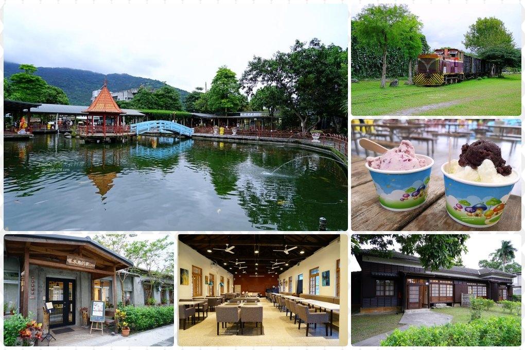 花蓮觀光糖廠-光復糖廠吃冰、日式木屋旅館、榻榻米、泡澡桶