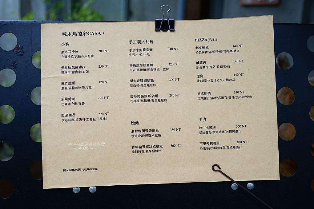 光復糖廠,冰淇淋,台灣好行,日式木屋,日本宿舍,榻榻米,糖廠住宿,糖廠冰,糖廠冰淇淋,糖廠火車,糖廠煙囪,花蓮光復,花蓮旅行,花蓮糖廠,花蓮觀光糖廠,觀光糖廠