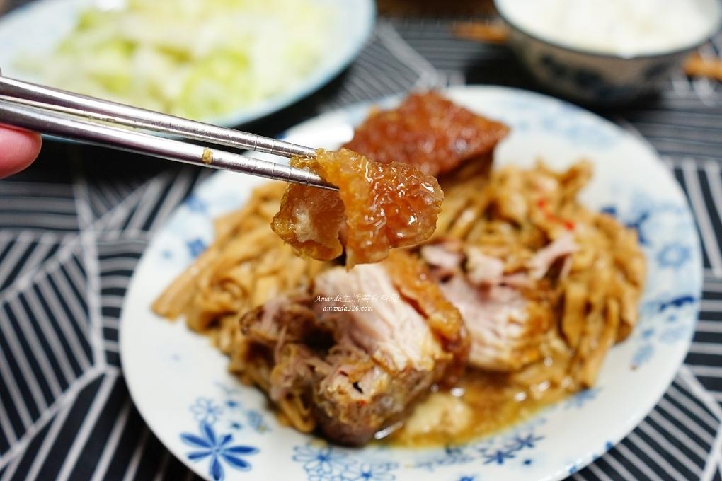封肉,控肉,氣炸料理,氣炸食譜,滷肉,燒肉,筍絲滷肉