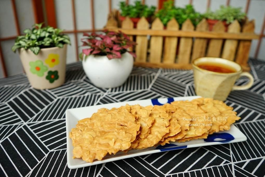 烤箱烘焙-杏仁瓦片、杏仁酥片