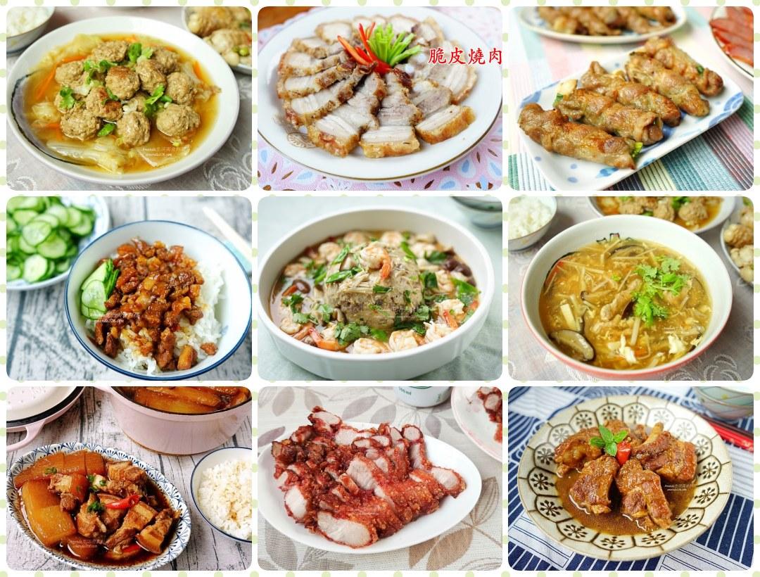 懶人豬肉料理,滷肉,燒肉,紅燒肉,肉料理,肉燥,肉醬,豬肉,豬肉 料理,豬肉料理,豬肉食譜,食譜懶人包,魯肉 @Amanda生活美食料理