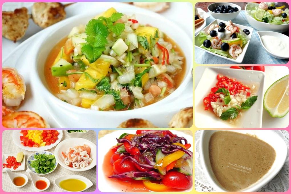 優格沙拉,水果沙拉,水果沙拉醬,水果沙拉醬做法,沙拉醬,油醋醬,泰式沙拉,海鮮沙拉,生菜沙拉,芝麻醬,蔬菜沙拉,雞肉沙拉 @Amanda生活美食料理