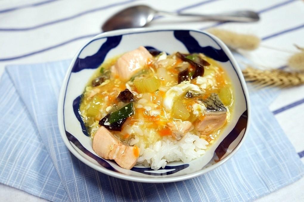 健康飲食,失智飲食,營養,燴飯,蔬菜鮮魚燴飯,鮭魚燴飯 @Amanda生活美食料理