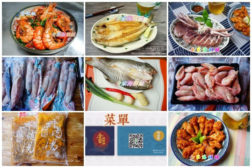 台灣石斑,火鍋,石斑湯鍋,石斑魚,石斑魚鍋,青斑魚湯,魚鍋,鮮魚鍋,麻油薑,龍虎班