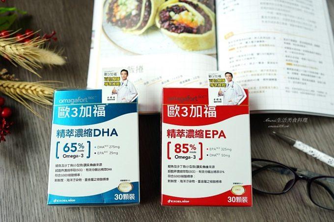 延伸閱讀:歐3加福精萃濃縮魚油DHA/EPA 無腥味、顆粒小容易食用