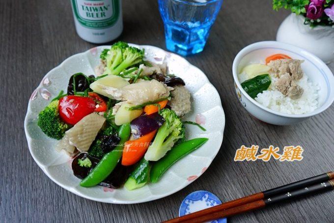 今日熱門文章:鹹水雞做法,自己做簡單新鮮、衛生又美味