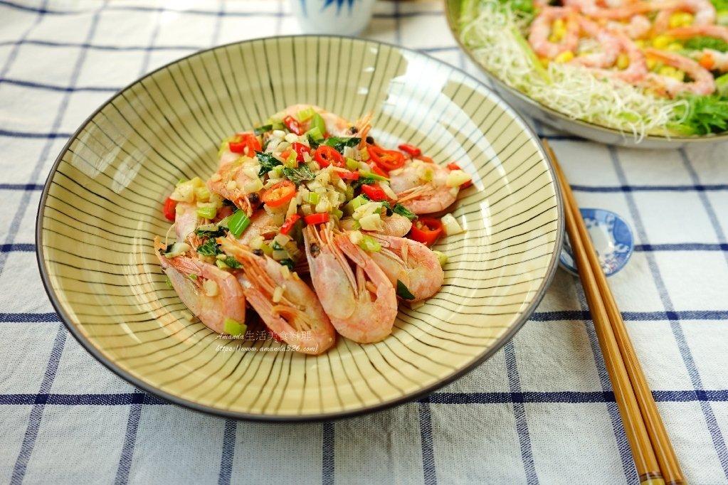 冷凍甜蝦,北極甜蝦,十分鐘上菜,十分鐘料理,椒鹽甜蝦,涼拌,甜蝦料理,甜蝦食用方式,野生甜蝦,鮮蝦 @Amanda生活美食料理