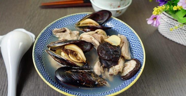 海鮮雞湯,淡菜雞湯,淡菜香菇雞湯,雞湯,香菇雞湯,鮮雞湯 @Amanda生活美食料理
